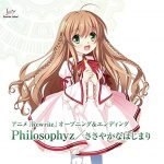 Rewrite OP&EDテーマ「Philosophyz/ささやかなはじまり」/水谷瑠奈