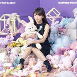 三森すずこ 3rdアルバム「Toyful Basket」
