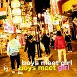 [Album] B玉 – boys meet girl (2016.10.05/MP3/RAR)