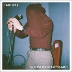 [Album] ソンソン弁当箱 – Bakuro (2016.10.05/MP3/RAR)