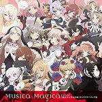 [Album] TVアニメ『魔法少女育成計画』キャラクターソングアルバム「Musica Magica」(2016.11.23/MP3/RAR)