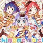 [Album] TVアニメ「ご注文はうさぎですか」 チマメ隊chimame march (2016.11.25/MP3/RAR)