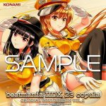 [Album] オムニバス – beatmania IIDX 23 copula ORIGINAL SOUNDTRACK VOL.2 (2016.11.29/Flac/RAR)