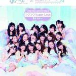[Single] 原駅ステージA&ふわふわ – ふわふわ (2016.11.21/MP3 +FLAC/RAR)