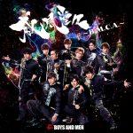 [Album] BOYS AND MEN – 威風堂々~B.M.C.A.~ (2016.12.14/MP3/RAR)