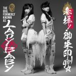 [Single] The Idol Formerly Known As LADYBABY – 参拝!御朱印girl☆ (2016.11.30/MP3/RAR)