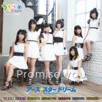 [Single] アース・スター ドリーム – Promise you (2016.05.25/MP3/RAR)