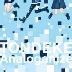 [Single] OnePixcel – TONDEKE / Analoganize (2016.12.23/MP3/RAR)