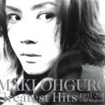 [Album] 大黒摩季 – Greatest Hits 1991-2016 ~All Singles + (2016.11.23/MP3/RAR)