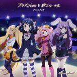 [Single] プラズマジカ – プラズマism/絆エターナル (2016.11.30/MP3/RAR)