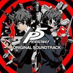 [Album] 目黒将司 – Persona 5 Original Sound Track (2017.01.17/MP3 + Flac/RAR)