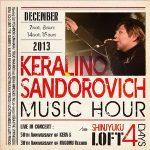 [Album] ケラ – ケラリーノ・サンドロヴィッチ・ミューヂック・アワー2013 (MP3/RAR)