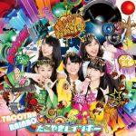 [Album] たこやきレインボー – まいど!おおきに! (2016.12.21/MP3/RAR)