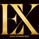 [Album] EXILE – Extreme Best (2016.09.27/Hi-Res FLAC+MP3/RAR)