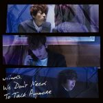 [MUSIC VIDEO] w-inds. – We Don't Need To Talk Anymore