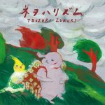 [Album] ツヅリ・ヅクリ – ネヲハリズム (2016.06.15/MP3+Flac/RAR)