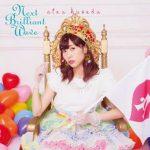 [Album] 楠田亜衣奈 – Next Brilliant Wave (2016.05.04/Hi-Res FLAC/RAR)