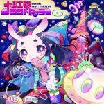 [Album] Yunomi feat.TORIENA – 大江戸コントローラー (MP3/RAR)