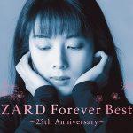 [Album] ZARD Forever Best〜25th Anniversary〜 (2017.02.08/Hi-Res FLAC/RAR)