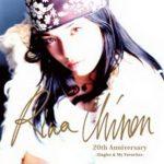 [Album] 知念里奈 – Rina Chinen 20th Anniversary ~Singles & My Favorites~ (2017.02.08/MP3/RAR)
