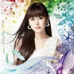 [Album] 唐沢美帆 – Around the TRUE (2017.02.22/MP3+Hi-Res FLAC/RAR)