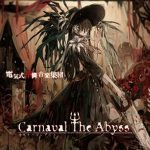 [Album] 電気式華憐音楽集団 – CARNAVAL THE ABYSS (2017.02.22/MP3/RAR)