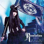 [Album] 喜多村英梨 – Revolution【re:i】(2017.03.29/MP3/RAR)