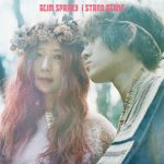 [Single] GLIM SPANKY – 美しい棘 (2017.03.22/MP3/RAR)