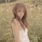 [Single] erica – さよならの告白 (2017.02.14/MP3/RAR)
