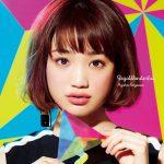 [Album] 瀬川あやか – SegaWanderful (2017.03.15/AAC/RAR)