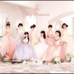 [Album] 放課後プリンセス – My Princess (2017.03.22/MP3/RAR)
