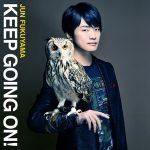 [Single] 福山 潤 – KEEP GOING ON! (2017.02.15/MP3/RAR)