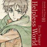 [Single] 梶裕貴 – Helpless World (2017.03.15/MP3/RAR)