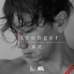 [Single] RYO – Stronger (2017.03.18/MP3/RAR)