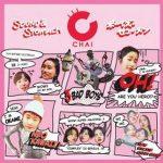 [Single] CHAI – Sound & Stomach / ボーイズ・セコ・メン (Hi-Res FLAC/RAR)