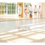 [Single] Goodies – HARUNE (2017.03.22/MP3/RAR)