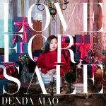 [Album] 傳田真央 – Love for Sale (2017.03.08/AAC/RAR)