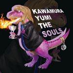 [Album] 川村ゆみ – ゆみザウルス (2017.02.22/MP3/RAR)