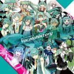 [Album] EXIT TUNES PRESENTS Vocalohistory feat.初音ミク (2017.03.15/MP3/RAR)