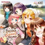 [Album] 日向美ビタースイーツ♪ – Home Sweet Home (2017.03.15/MP3/RAR)