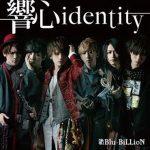 [Single] Blu-BiLLioN – 響心identity (Type A) (2017.02.22/MP3/RAR)
