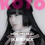 [Single] KOTO – JK卒業PACK (AAC/RAR)