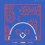 [Single] 水曜日のカンパネラ – 嬴政 (/MP3+Flac/RAR)