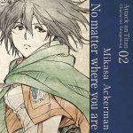 [Single] TVアニメ「進撃の巨人」キャラクターイメージソングシリーズ Vol.02 (2017.03.15/MP3/RAR)