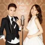 [Album] May J. – Best of Duets (2017.03.29/MP3/RAR)
