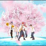[Single] アルスマグナ – 絆ストーリー (2017.03.29/MP3/RAR)