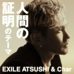 [Single] EXILE ATSUSHI & Char – 人間の証明のテーマ (2017.04.02/MP3/RAR)