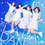 [Single] notall – 君にDA-DA-DAN (2017.04.19/MP3/RAR)