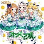 [Single] カーバンクル – Green Fairy (2017.03.22/MP3/RAR)