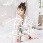 [Album] Pile – Tailwind(s) (2017.04.26/MP3+Flac/RAR)